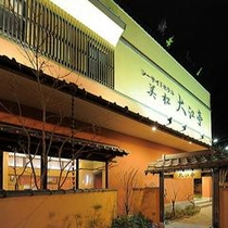 大江亭の外観(夜)