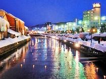 【冬の小樽運河】