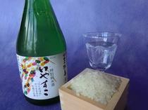松島のお酒・いやすこ