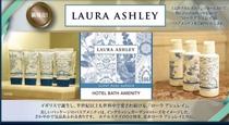 「ローラアシュレイ」インバスアメニティミニボトルを進呈(レディースプラン)