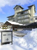 冬のホテル風景