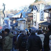 初詣は「成田山新勝寺」へ!駅までの無料送迎バスをご活用ください。