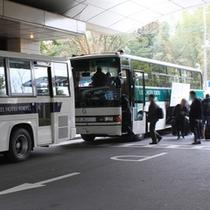 成田空港・京成成田駅まで無料送迎バスをご利用ください