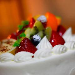 【アニバーサリー】特別な日に伝える 『おめでとう』。<ホールケーキ&お部屋で夕食>の特典付