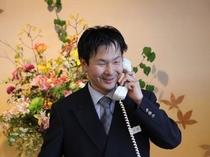 フロント・電話対応中のひとコマ