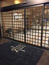 長栄館の正面玄関