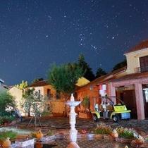 ◆地中海村星座空