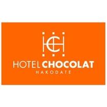 ホテルショコラ函館ロゴ