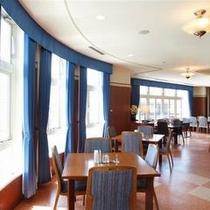 朝食レストラン「シェルブルー」