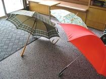 雨の日も安心♪傘・貸出用
