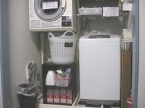 洗濯機と洗濯乾燥機