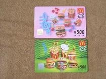 マックカード500×2