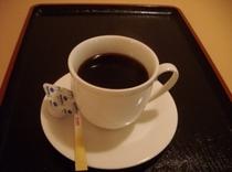 モーニングコーヒーをどうぞ