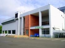 千歳スポーツセンター