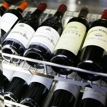 お好きなワインをどうぞ