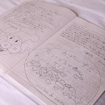 *【客室/自由帳】お客様からの声が詰まった旅ノート
