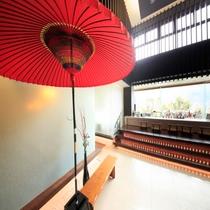 【ロビー】赤い番傘と足湯cafe