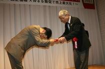 アワード2011表彰式