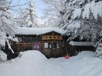 冬の三香温泉
