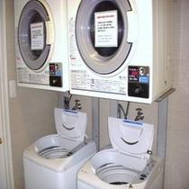 ◆24時間利用可能な洗濯機&乾燥機を設置しております。※洗濯機:無料 乾燥機:有料(30分100円)