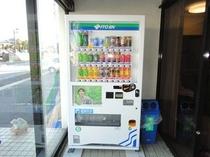 自動販売機*
