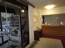 フロント&自動販売機