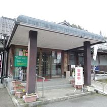 *【周辺】美都温泉 湯元館(当施設より車で約15分)