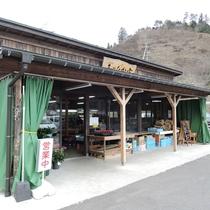 *【周辺】美都温泉 あったか市(当施設より車で約15分)