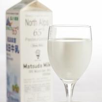 ■ご朝食一例:地元の低温殺菌牛乳