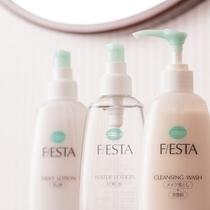 ■レディースルームに設置・・・POLA社の基礎化粧品