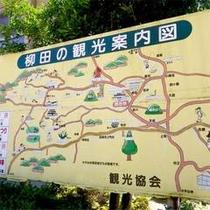 ■柳田観光地図■