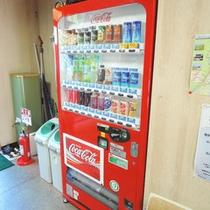 *館内一例:自動販売機