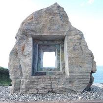*周辺観光地:聖域の岬