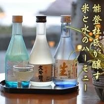 米と水のハーモニー