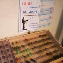 *【釣り/施設】館内では特製釣り用具も販売中。売上は全てユニセフに寄付を行っております。
