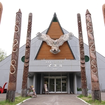 *【周辺施設】アイヌコタンではアイヌ古式舞踊を観賞することがオススメです。