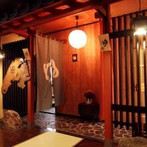 草津温泉の湯…殿の湯の入り口です。