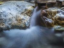 源泉の温泉