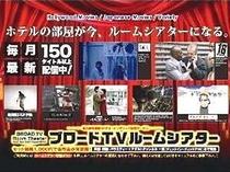 VOD紹介プレヴュー1