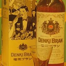 テナント:やきとり「翔」 東京浅草の名酒 電気ブラン 飲めます。