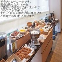 朝食イメージ②