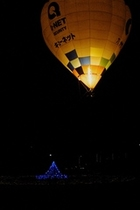 バルーン夜間飛行