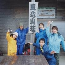 五竜山荘は五竜岳にあります♪