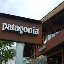 パタゴニア白馬店