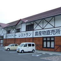 【山辺ワイナリー】