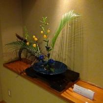 季節の花々1