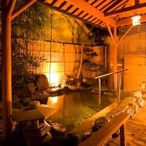 ■露天岩風呂