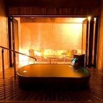 ■貸切陶器風呂