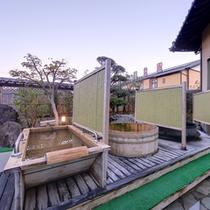 *露天風呂/寝湯、桶湯、五右衛門風呂。様々な湯船で癒しのひと時をお過ごし下さい。