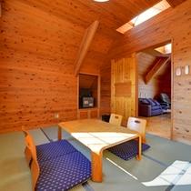 *露天風呂付きログハウス(離れ)/畳のお部屋2階で団欒のひと時をお過ごし下さい。